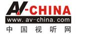 中国视听网