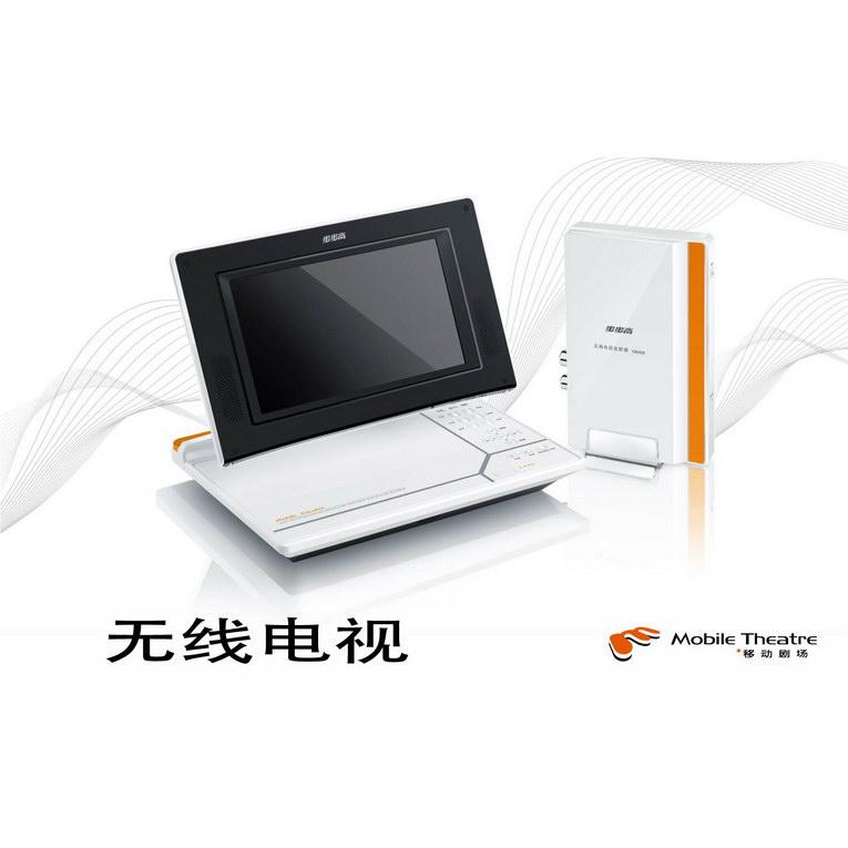 步步高 DL379KB   屏幕尺寸: 7英寸 /便携DVD品牌: 步步...