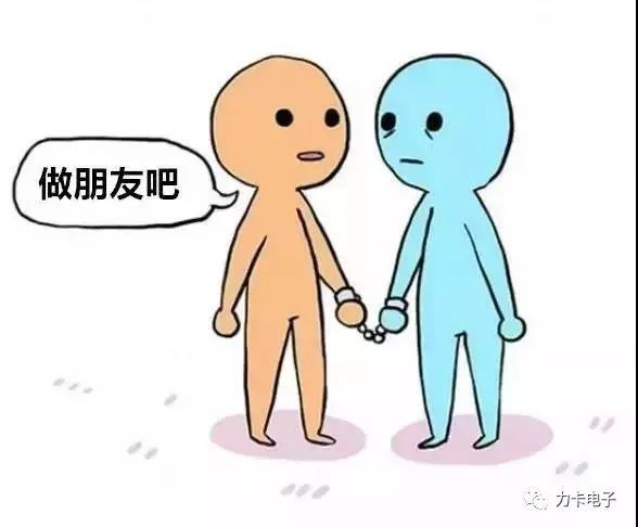 寰�淇″�剧��_20181101165317.jpg