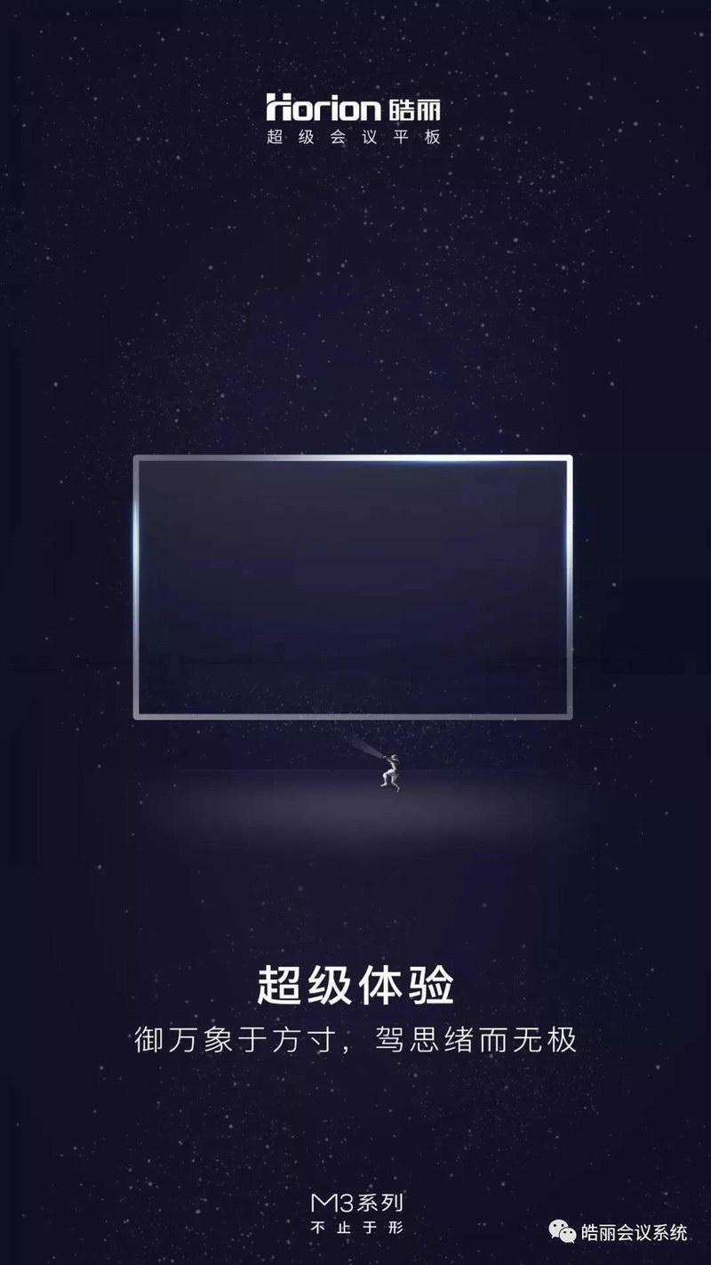 微信图片_20190508100008.jpg