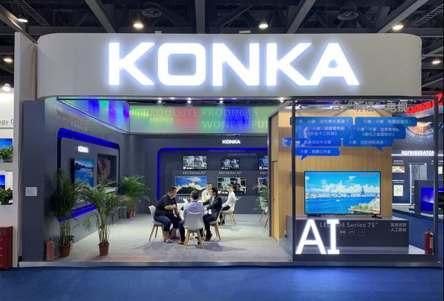 康佳电视APHAEA高端品牌首款产品亮相广州IFA展