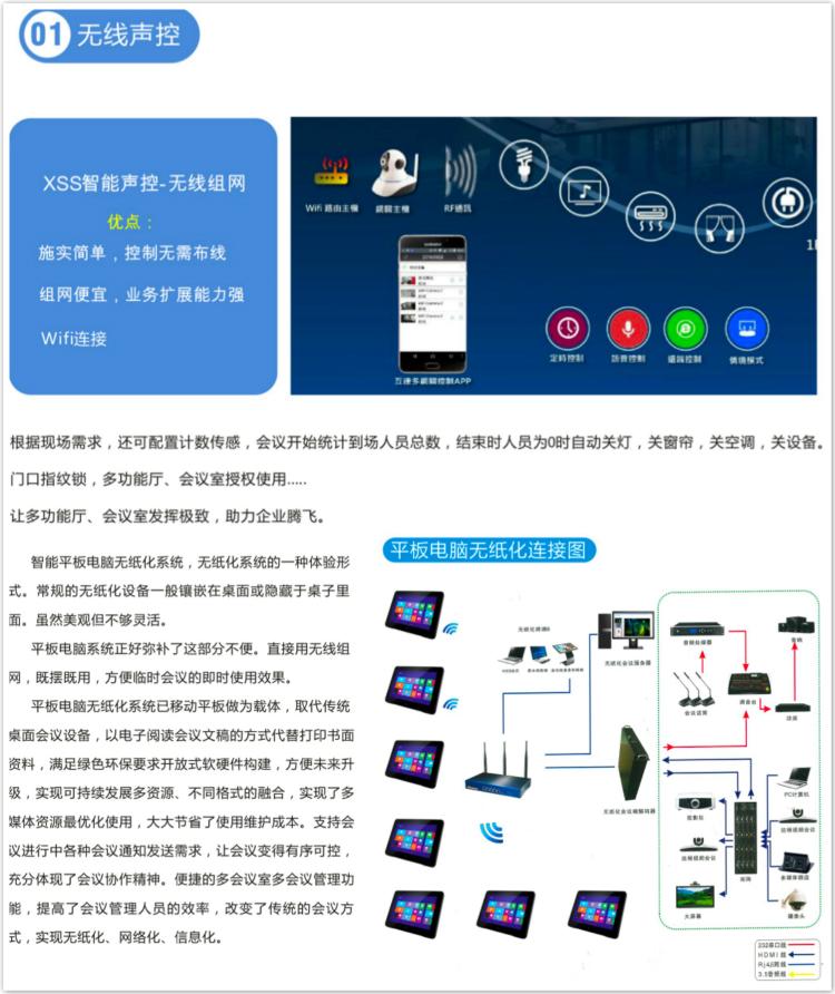 微信图片_20210831213207.jpg