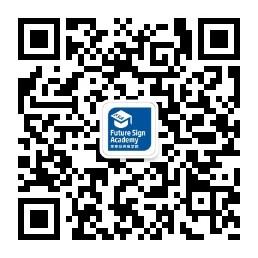 【重磅】孚驰索思咨询全球商用显示行业全产业链研讨会