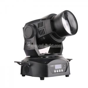 CS-75 LED光束灯