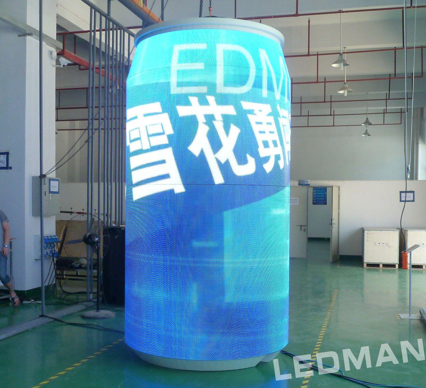 LED易拉罐