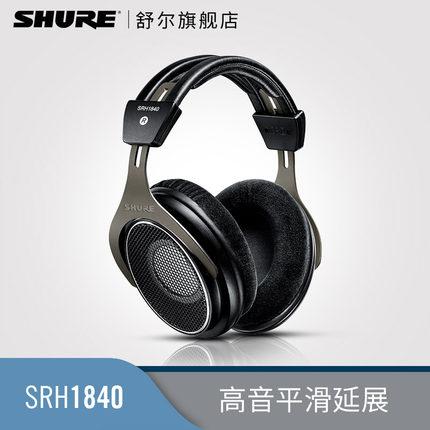 SRH1840 专业开放式头戴耳机