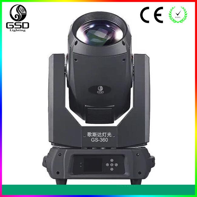 光束摇头灯(GS-360)