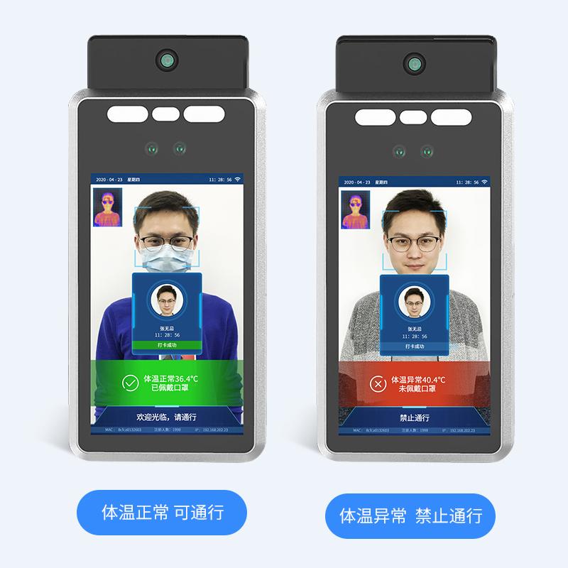 人脸识别测温终端DM1071-T