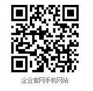微信号:http://www.av-china.com/upfiles/shop/75305/logo/wx.jpg