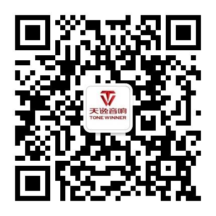 微信号:http://www.av-china.com/upfiles/shop/75363/logo/wx.jpg