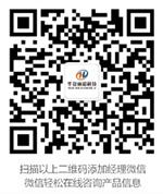 微信号:http://www.av-china.com/upfiles/shop/75553/logo/wx.jpg