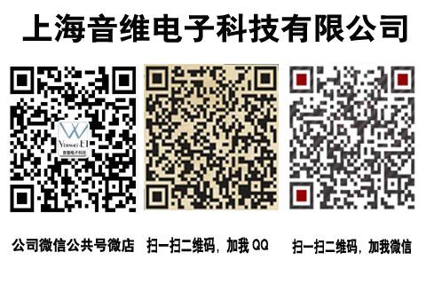 微信号:http://www.av-china.com/upfiles/shop/75556/logo/wx.jpg