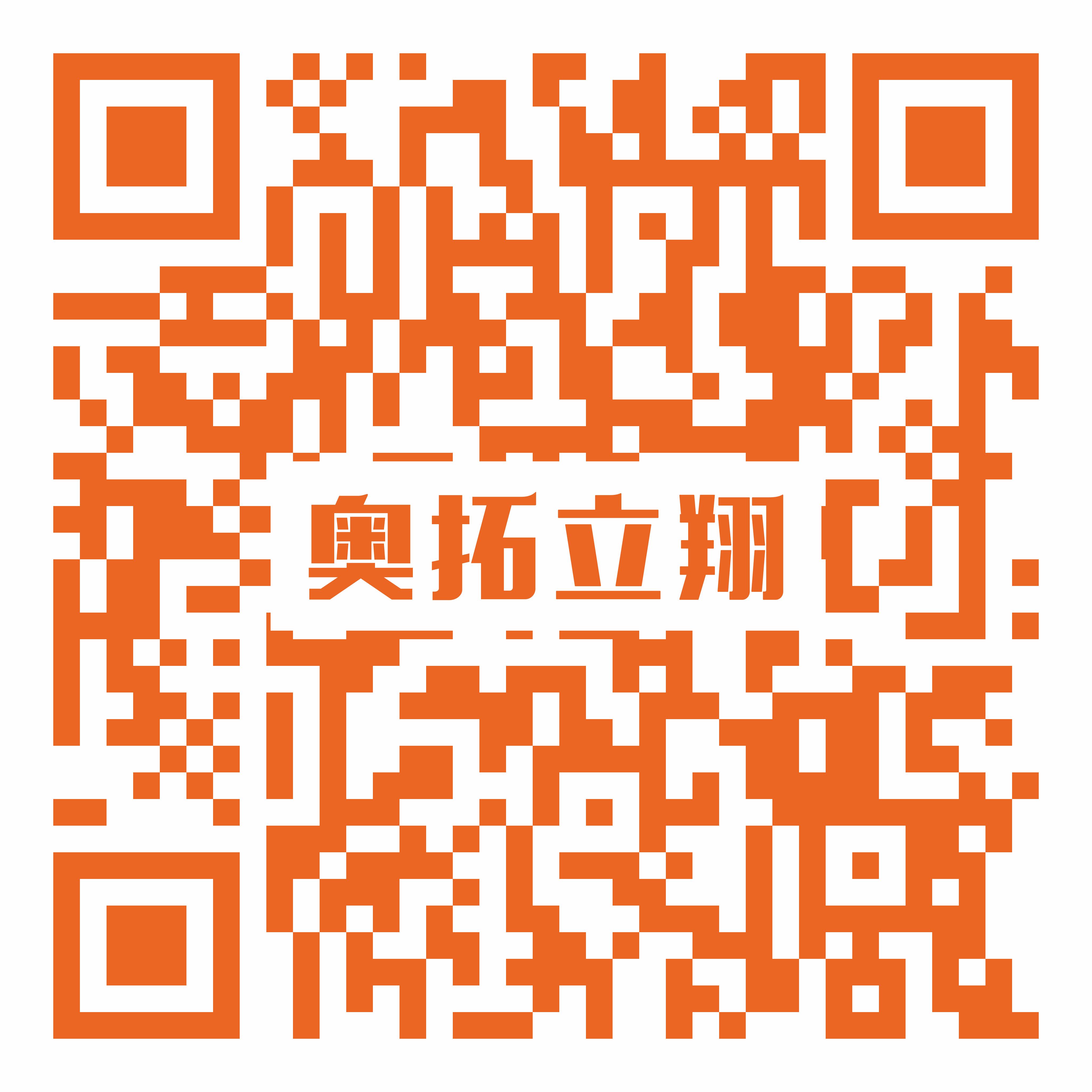 微信号:http://www.av-china.com/upfiles/shop/75976/logo/wx.png
