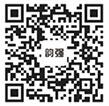 微信号:http://www.av-china.com/upfiles/wx/20188109529.jpg